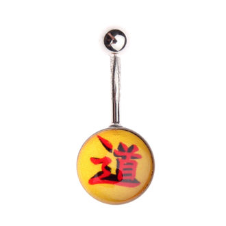 Bijuterie piercing - Yellow / Red, NNM